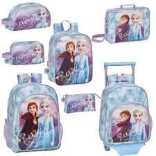 خرید کیف مدرسه با تخفیف بچه گانه برای کودکان ( قیمت بچگانه )