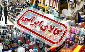 خرید کیف مدرسه ایرانی ( قیمت فروش اینترنتی دخترانه عمده )