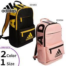کیف مدرسه اسپرت دخترانه و پسرانه ( آدیداس جدید )
