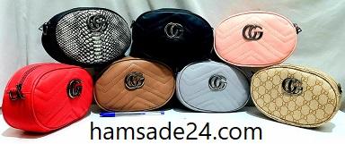 قیمت کیف زنانه عمده فروشی ( خرید ارزان در تهران )